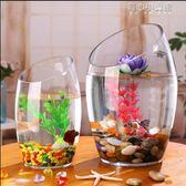透明玻璃小魚缸個性創意兩用迷你 金魚缸小型水培植物烏龜缸龜缸YYJ 育心小賣館