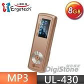 【買就送MP3收納袋+免運費】人因 MP3 蜜糖吐司 UL430 8GB MP3隨身聽-金珈啡X1 【全中文圖示操作介面】