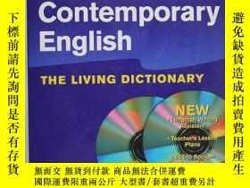 二手書博民逛書店英文原版罕見朗文現代英語詞典longman dictionary