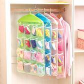 店長推薦 收納袋掛袋可愛客廳門后收納整理袋布藝分格墻掛式門掛置物帶