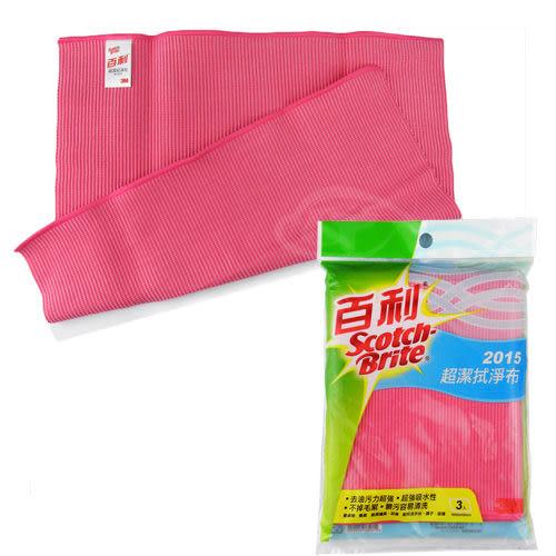【3M】百利魔布超潔拭淨布30X30-3入/包(2包)-粉紅