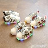 2春秋季3男兒童髮光板鞋1-6歲女童七彩LED閃光燈卡通印花防滑童鞋 交換禮物