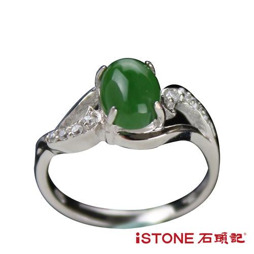 碧玉925純銀戒指-璀璨 石頭記