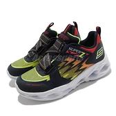 Skechers 燈鞋 S Lights Vortex-Flash-Zovix 黑 橘 4-7歲 小朋友 中童 兒童 運動鞋【ACS】 400601-LNVMT