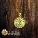 【十相自在】六字大明咒金盤項鍊