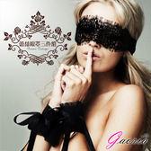 慾望之都情趣用品 情趣睡衣專賣店 Gaoria格雷先生的聰明約會夫妻調情捆綁蕾絲眼罩+手圈球