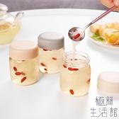 3只裝 玻璃密封罐分裝瓶耐高溫無鉛小號家用便攜【極簡生活】
