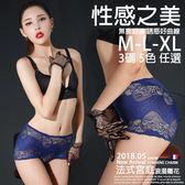 中大碼 彈性蕾絲內褲 M-XL (5色)【BTJC-15216-FR】