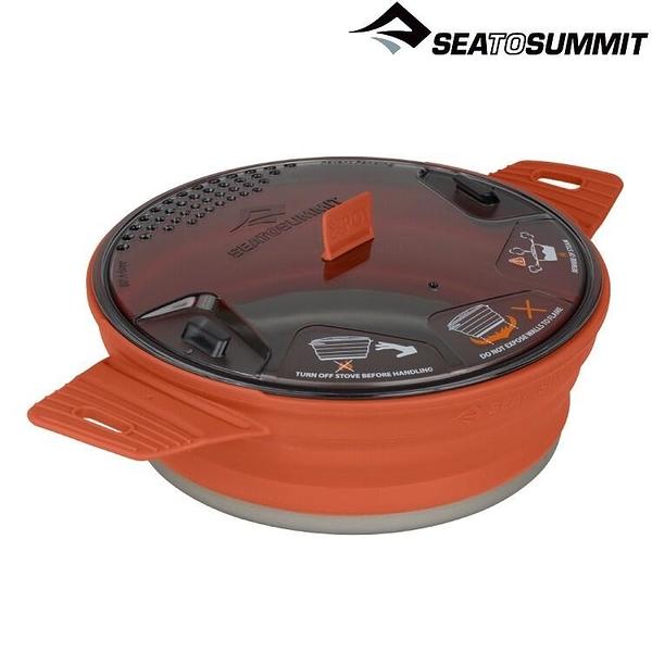 『VENUM旗艦店』Sea to Summit X-Pot  X-摺疊鍋/環保折疊鍋 1.4L