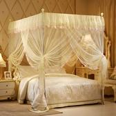 蚊帳-單獨三開門蚊帳1.5m床帳不含支架家用1.8m床簡約2米床2.2雙人紋賬 Cocoa
