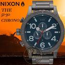 NIXON 實體店The 51-30 Chrono潛水腕錶A083-2340公司貨/極限運動/禮物/衝浪