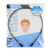 Bijoux C. 韓製細捲髮箍 1入 (隨機出貨,不挑款)  ◆86小舖◆