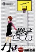 影子籃球員13