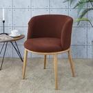 椅套 椅子套罩墊子靠背一體家用通用彈力餐椅凳子辦公弧形半圓異形萬能【快速出貨八折搶購】