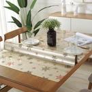 簡約不透明桌布防水防燙