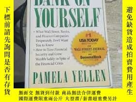 二手書博民逛書店Bank罕見On YourselfY5803