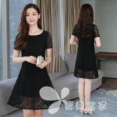 黑色蕾絲連身裙短袖女2018新款夏季韓版中長款修身A字裙兩件套潮
