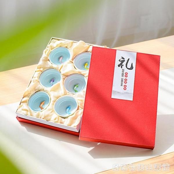青瓷創意七彩小魚功夫陶瓷茶具禮盒裝 茶壺茶杯企業節慶禮品 HM 居家物語