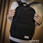 背包男初高中大學生書包男時尚潮流日韓電腦包帆布旅行雙肩包『小宅妮時尚』