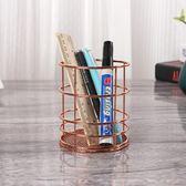 圓形鏤空金屬多功能筆筒 韓國桌面辦公用品 時尚小清新收納擺件   LannaS