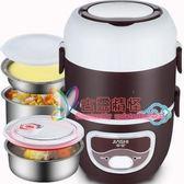 電熱飯盒 家實電熱飯盒保溫可插電加熱自動熱飯神器上班族蒸煮小帶飯鍋1人2