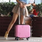 18吋拉桿箱登機箱女18寸行李箱小型輕便拉桿箱密碼旅行箱男韓版小清新潮 遇見初晴