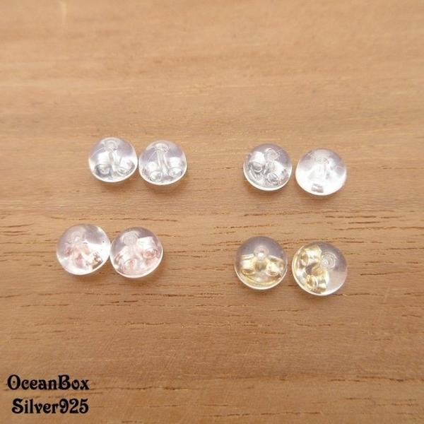 §海洋盒子§一對價。半圓矽膠包覆925純銀後扣.耳扣.耳塞.四色可選擇.(飾品配件)