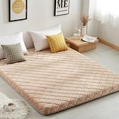 榻榻米床墊1.5米學生單雙人宿舍加厚保暖床褥1.8m床海綿墊被墊子