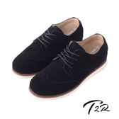 【韓國T2R】時尚經典布洛克麂皮男款內增高休閒鞋↑6cm 紳士黑(5600-0242)