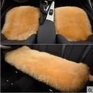 汽車坐墊冬季毛絨三件套無靠背...