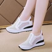 夏季內增高小白鞋女百搭時尚網面休閒鞋透氣一腳蹬坡跟鏤空樂福鞋 夏季新品