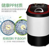 小型洗衣機AUX/奧克斯 家用單桶筒半全自動寶嬰兒童小型迷你洗衣機脫水甩干Igo-CY潮流站