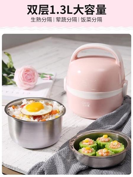 小浣熊電熱飯盒保溫可插電自熱加熱蒸飯菜煮飯熱飯神器鍋帶上班族 印巷家居