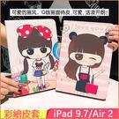 iPad Pro 9.7 Air Air...