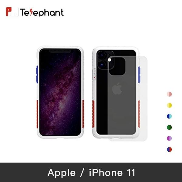 【實體店面】Telephant太樂芬 iPhone 11 (6.1吋) NMDER 抗汙防摔手機殼 (白框)