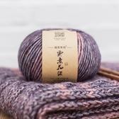 云素花染 織圍巾毛線手工編織diy材料包送男友段染圍巾線粗毛線線