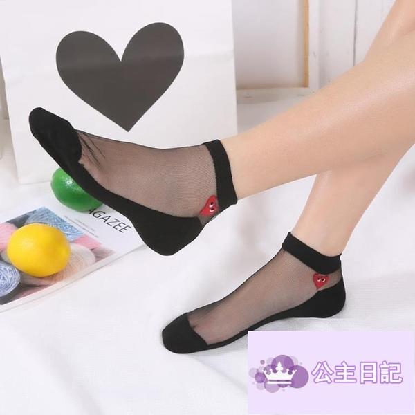 5雙 薄款絲襪女蕾絲花邊水晶絲襪子短襪棉底透氣防滑冰絲耐磨【公主日記】