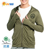 UV100 抗UV 防曬連帽男外套-活力徽章