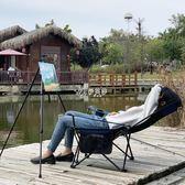 釣魚椅 戶外折疊椅多功能午休椅躺椅便攜凳沙灘釣魚椅子家用休閑椅靠背椅 伊芙莎YYS