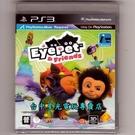 【PS3原版片】EyePet & Friends 虛擬寵物猴與好朋友 英文版全新品【MOVE專用】台中星光電玩