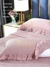 一對裝 華夫格純棉枕巾素色全棉舒適透氣吸汗蓋巾枕頭巾【慢客生活】