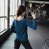 運動上衣長袖寬松健身服吸汗瑜伽罩衫大碼速干【步行者戶外生活館】