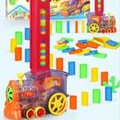 儿童玩具 多米諾骨牌小火車兒童益智男孩3-6歲電動發牌自動投放車網紅玩具【快速出貨八折下殺】