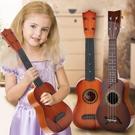 尤克里里初學者兒童女孩小吉他男孩音樂玩具可彈奏樂器寶寶3-12歲  【端午節特惠】
