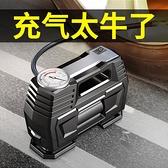 車載充氣泵 【普路馳車載充氣泵】小轎車便攜式打氣筒汽車用輪胎多功能打氣泵 全館免運
