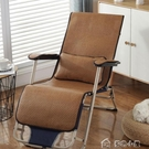 靠墊四季通用躺椅墊子夏季椅子涼席坐墊靠墊一體辦公室夏天透氣搖椅 多色小屋YXS