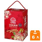 喜年來 芝麻蛋捲 大發禮盒(手提) 384g (6入)/箱