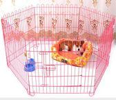 寵物圍欄 狗圍欄小狗泰迪小型犬中型犬金毛室內隔離門柵欄護欄兔籠狗籠【情人節禮物限時八折】