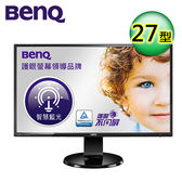【BenQ】GW2760HL 27型 VA 智慧藍光護眼電腦寬螢幕