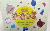 預購 7/6前到貨 兒童口罩(小童用) 三層台灣製造 彩色素色